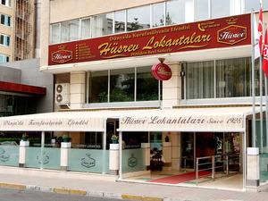 H srev lokantalar  tabela  al  mas  1