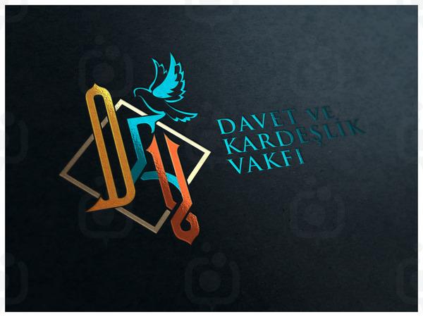 Davet04 02 copy