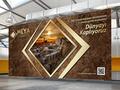 Proje#23797 - Üretim / Endüstriyel Ürünler Afiş - Poster Tasarımı  -thumbnail #22