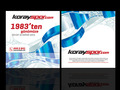 Proje#24587 - e-ticaret / Dijital Platform / Blog Ekspres Ambalaj Üzeri Etiket Tasarımı  -thumbnail #44