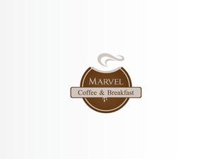 Mervel coffee 2