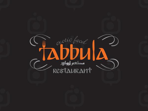 Tabbula3
