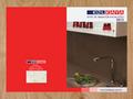 Proje#27133 - Ticaret, Mobilyacılık Katalog Tasarımı  -thumbnail #14
