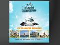 Proje#27474 - Lojistik / Taşımacılık / Nakliyat Afiş - Poster Tasarımı  -thumbnail #7