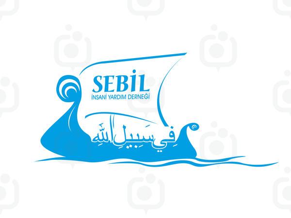 Sebilillah