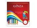 Proje#28370 - Danışmanlık Ekspres Ambalaj Üzeri Etiket Tasarımı  -thumbnail #19