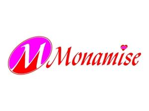 Monamise 2