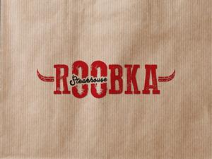 Roobka - Restaurant / Bar / Cafe Logo tasarımı  #171