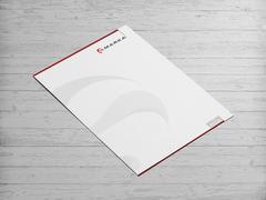 Küre İçindeki S harfi Logo Antentli K. Tasarımı