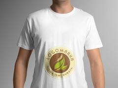 Gıda logo T-shirt Tasarımı
