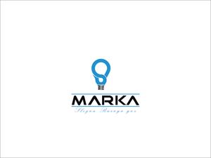 Ampül marka logo