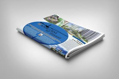01 single newspaper folded angle