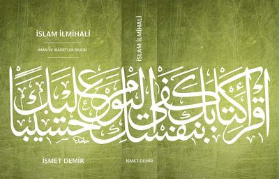 lmihal1