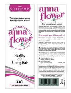 Anna flower otg