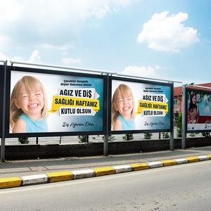 Avdsh billboard