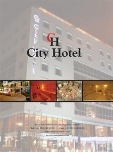 City hotel 01