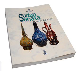 Sudan sanata grub