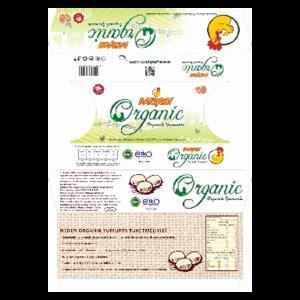 Pakyum organic yumurta kutusu k l f