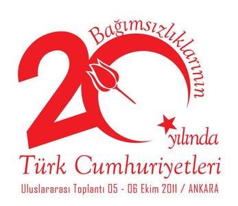 B20tc logo
