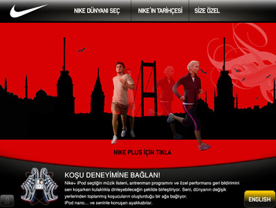 Nikekiosk1